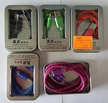 USB кабель для телефона samsung