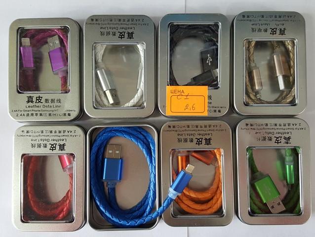 Кабель USB iphone переплет  кожа