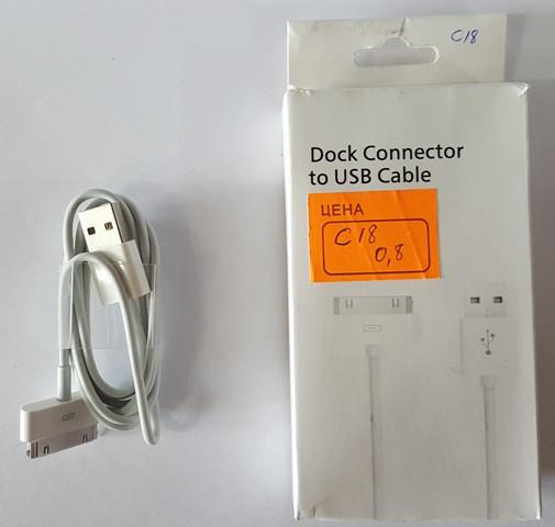 USB кабель для телефону Iphone 4