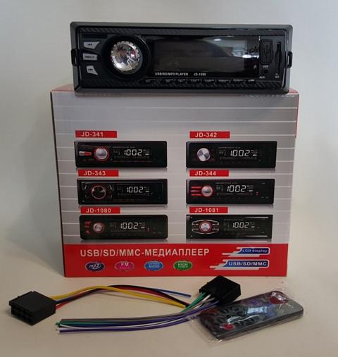 Магнитола MP3 в машину Pioneer