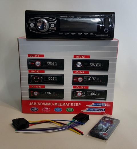 Автомагнитола MP3