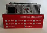 Автомагнитола MP3, фото 3