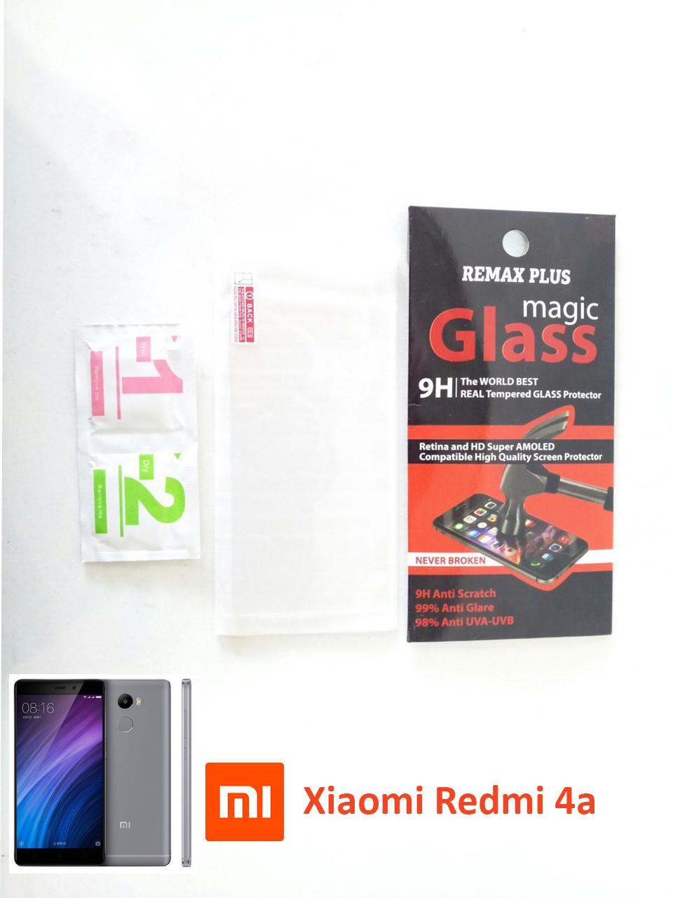 Захисне скло на Xiaomi Redmi 4А