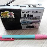 """Радиоприемник c USB/SD функциями """"NNS"""" NS-838U, фото 2"""