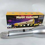 Караоке-микрофон K-088 с колонкой и Bluetooth, фото 2