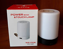 Ночник Power Bank & Touch Lamp