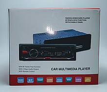 Автомагнітола MP3 1084 знімна панель, автомобільна магнітола 1DIN