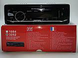 Автомагнитола MP3 1084 съемная панель, автомобильная магнитола 1DIN, фото 2