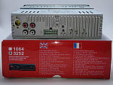 Автомагнитола MP3 1084 съемная панель, автомобильная магнитола 1DIN, фото 3