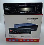 Автомагнитола MP3 1084 съемная панель, автомобильная магнитола 1DIN, фото 4