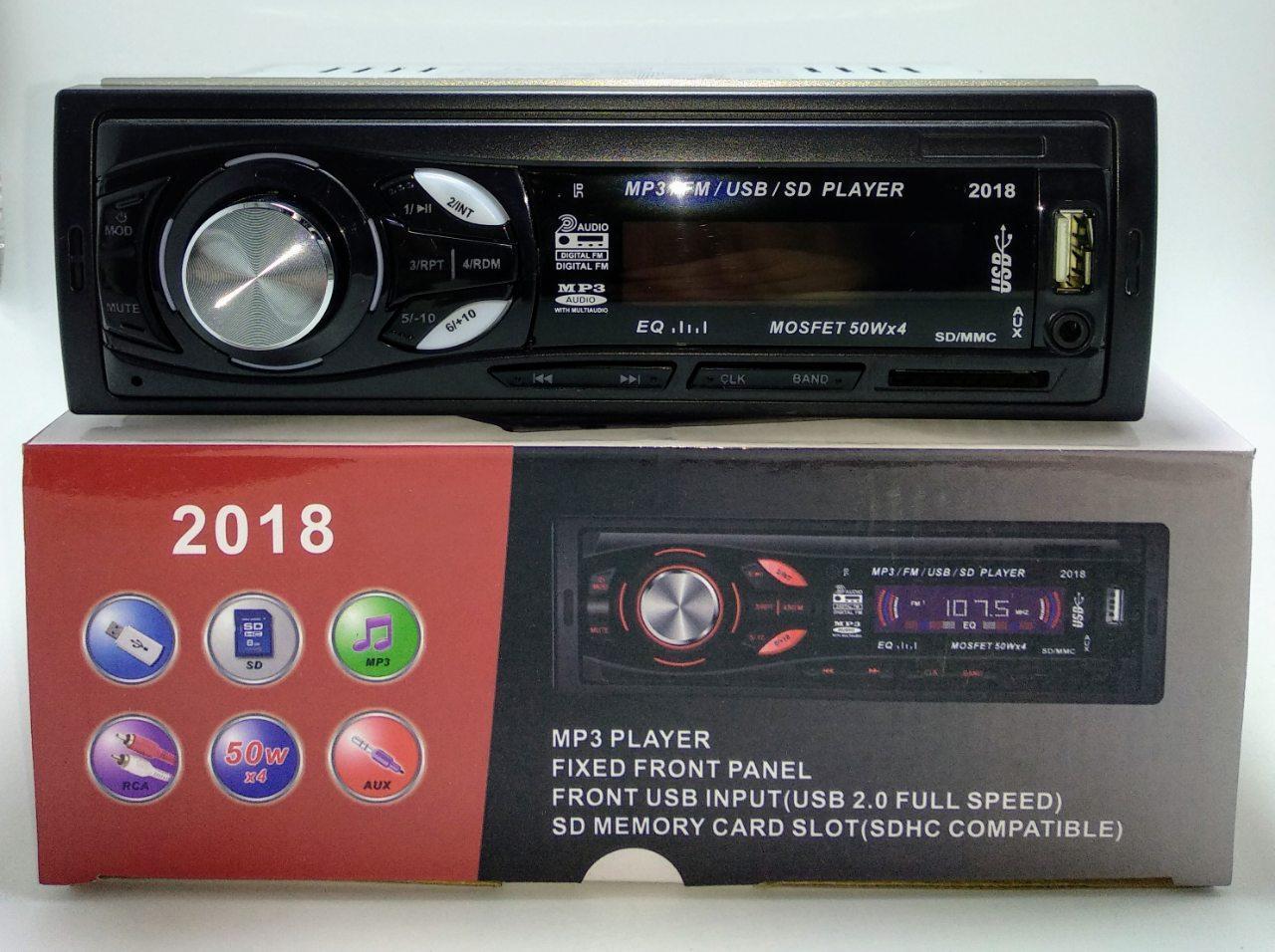 Автомагнитола 2018 MP3,USB, SD, FM, AUX ,пульт
