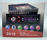 Автомагнитола 2018 MP3,USB, SD, FM, AUX ,пульт, фото 3