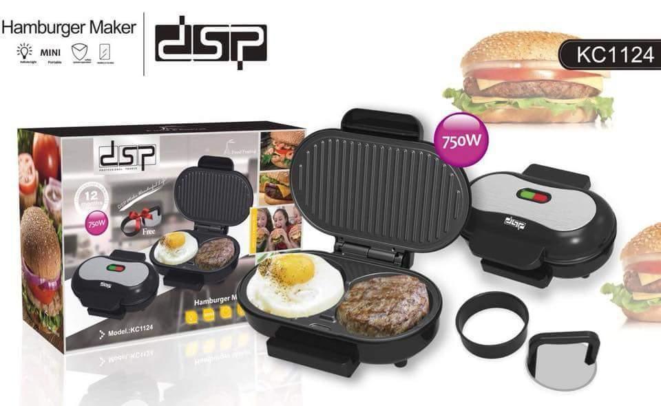 Гриль-котлетница для гамбургеров DSP KC1124 Berese