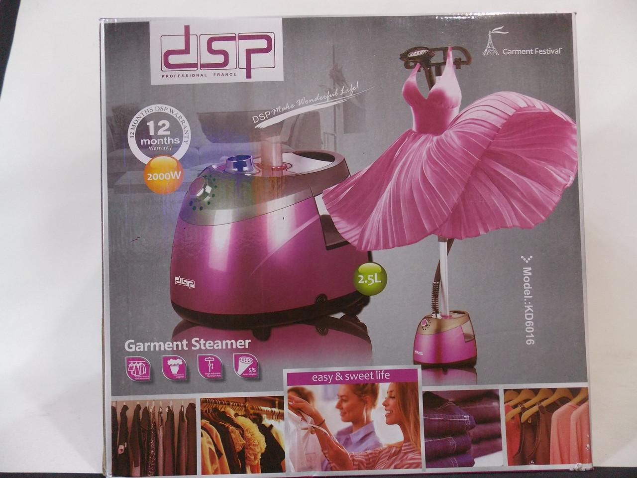 Отпариватель DSP KD 6016 2.5 л 2000 Вт