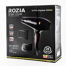 Фен Rozia HC 8201