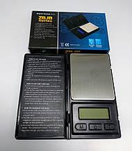 Ювелірні ваги В02 DBJB (500 грм)