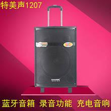 Потужна колонка Temeisheng QX 1207 на акумуляторі з 2 мікрофонами