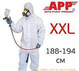 Комбинезон нейлоновый APP, многоразовый костюм APP KNB 50 для малярных работ, фото 3