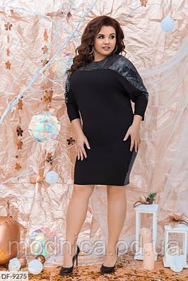 Жіночий костюм з паеткой великих розмірів, розміри: 50-52, 54-56, 58-60, 62-64
