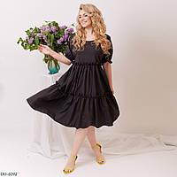 Летнее женское свободное платье большого размера, размеры 50-52, 54-56, 58-60