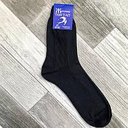 Носки мужские демисезонные гладкие х/б Топ-Тап, г. Житомир, 31 размер, чёрные, 413, фото 3
