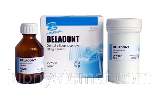 """Беладонт силикофосфатный цемент(50+30гр)""""Владмива"""""""