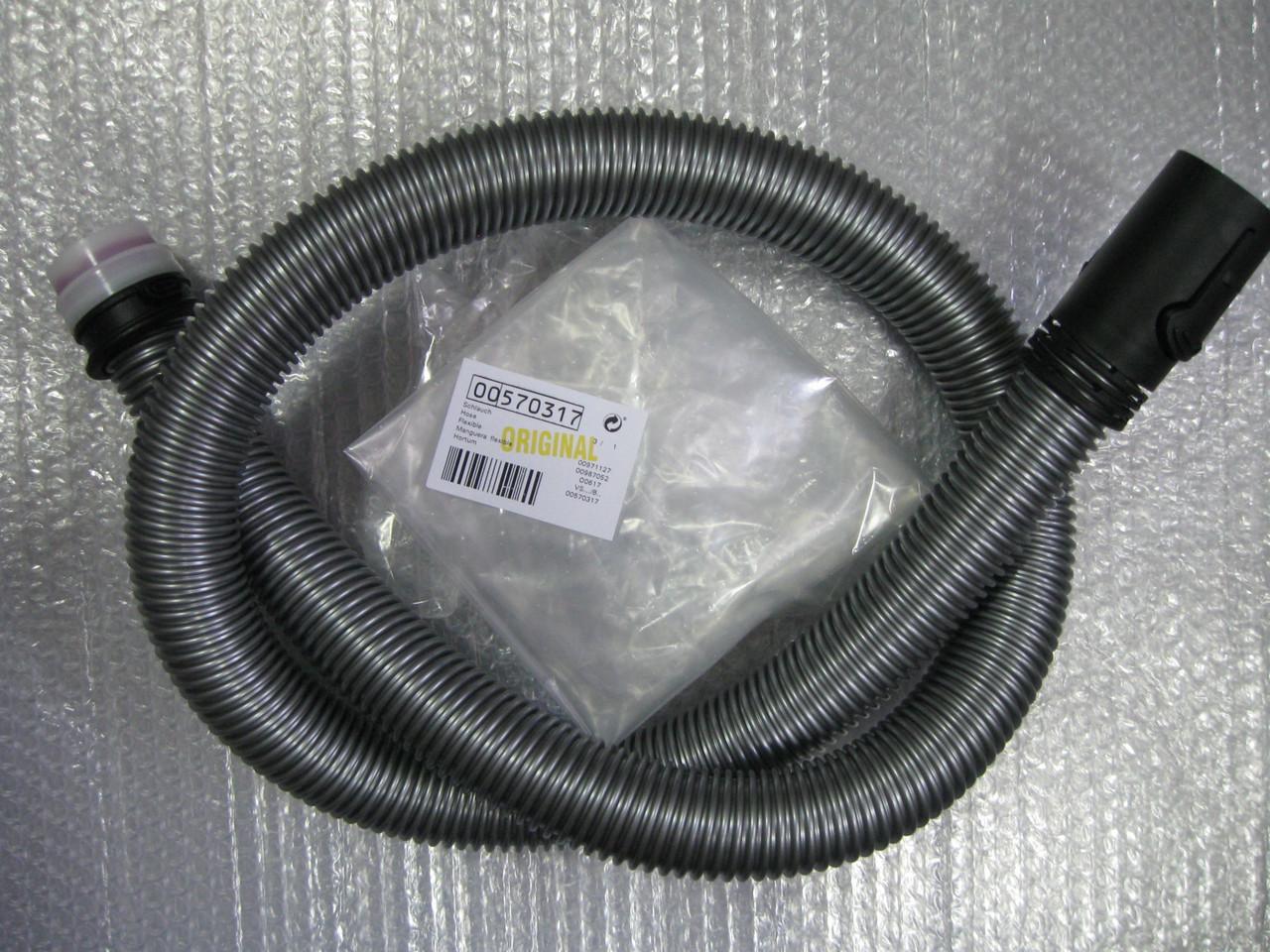 Шланг для пылесоса Bosch 00570317