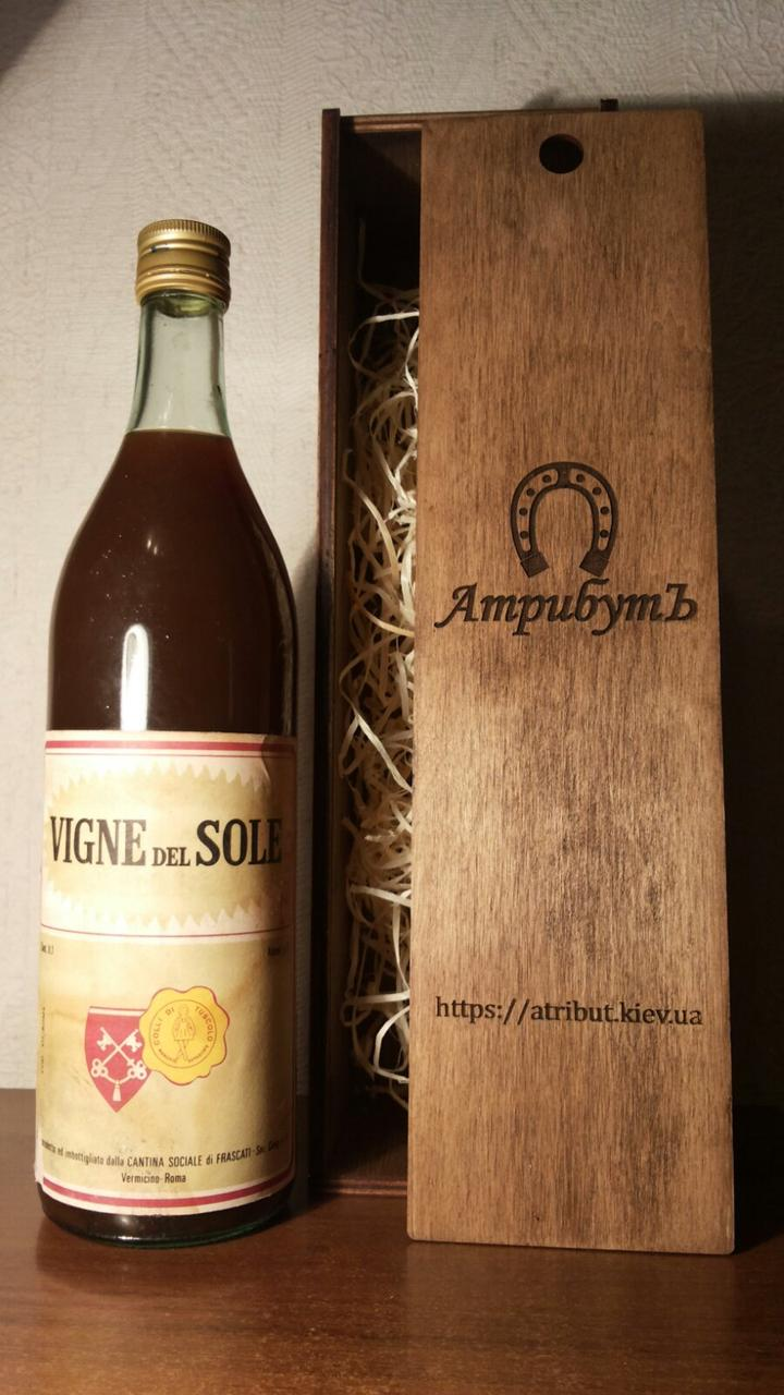 Вино 1974 года Del Sole Италия