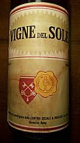 Вино 1974 года Del Sole Италия, фото 2