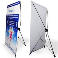 Х-баннер (паук) + баннер с печатью 150х200см