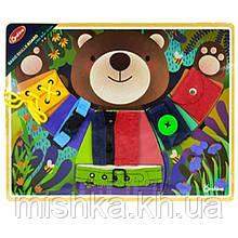 Дерев'яний бизиборд Застібки Растежки ведмедик