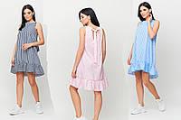 Платье А-силуэта без рукавов из рубашечной ткани /разные цвета, S, М, L, KR-Дарина/