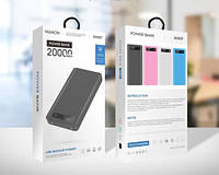 Корпус коробка Fashion Power Bank 18650х8 M8