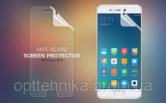 Защитная пленка Nillkin для Xiaomi Mi 5s