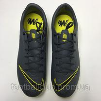 Nike VAPOR 12 ACADEMY FG/MG, фото 2