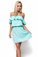 S-M | Витончене ментолове повсякденне плаття Dinaly S-M