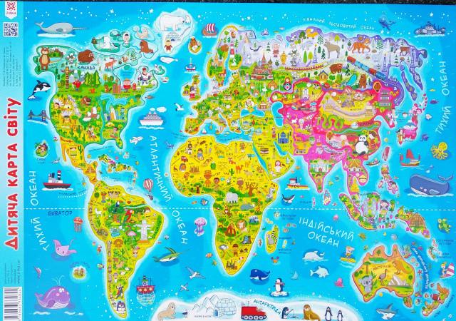 Плакат школьный: Детская карта мира А2