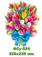 Весенний детский плакат ФСу-024