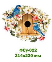 Весенний детский плакат ФСу-022