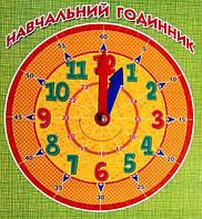 Тренажер Пiдручники i посiбники Учебные часы