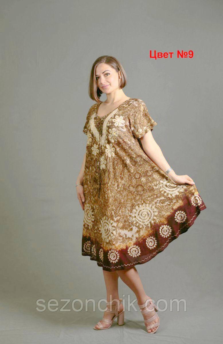 Платье хлопок летнее женское от производителя