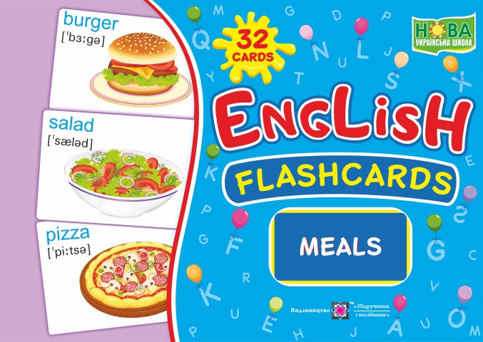 Комплект карток. English: flashcards. Meals
