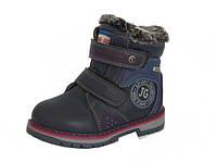 Зимние ботинки мальчикам, р,32, фото 1