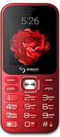 "Мобильный телефон Sigma mobile X-style 32 Boombox Dual Sim Red; 2.4"" (320х240) TN / клавиатурный моноблок / MediaTek MTK6261 / microSD до 32 ГБ /"