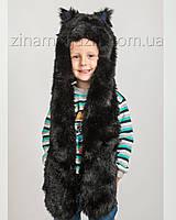"""Детская волкошапка """"Черный Волк"""""""