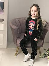 Спортивный  велюровый костюм ЛОЛ для девочек 116-122 рост