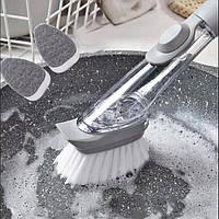 Универсальная щетка для мытья посуды с дозатором моющего средства