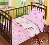 Постельное белье (три предмета)  в кроватку Мой ангелочек, фото 10