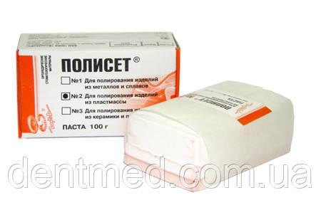 Полисет №2(100гр) NaviStom
