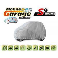 Чехол-тент для автомобиля Kegel-blazusiak Mobile Garage размер S1 Смарт (Smart) Hatchback (250-270 см)